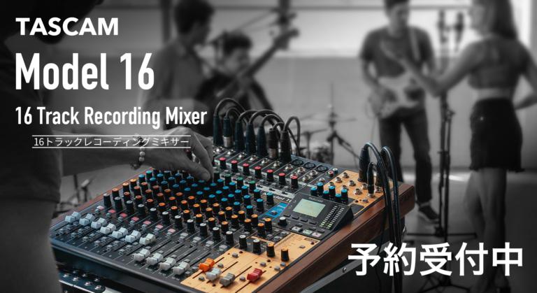 TASCAM Model 16 Recording Mixer